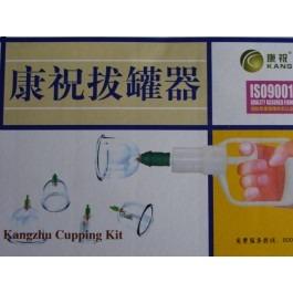 KANG Zhu cupping KIT 1
