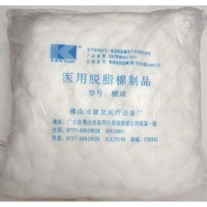 cotton_ball-guangdong
